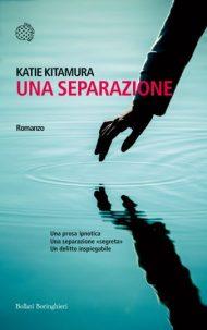 Katie Kitamura, Una separazione (Bollati Boringhieri, 2017)